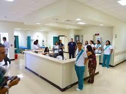 CIMA Emergency Room GTE